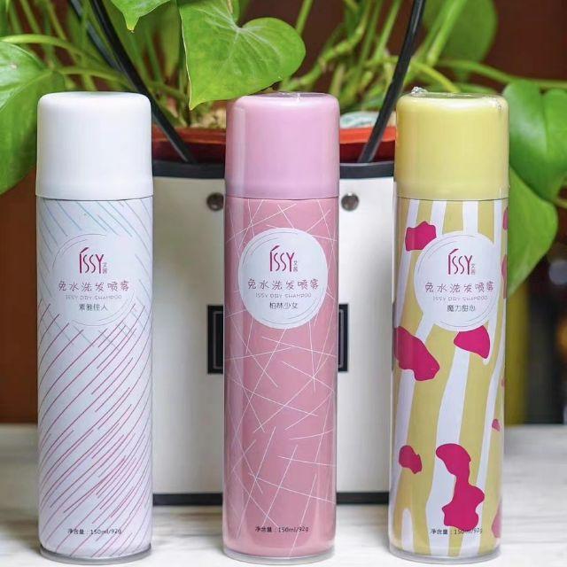 Issy Dry Shampoo 干洗喷雾150ml | Shopee Malaysia
