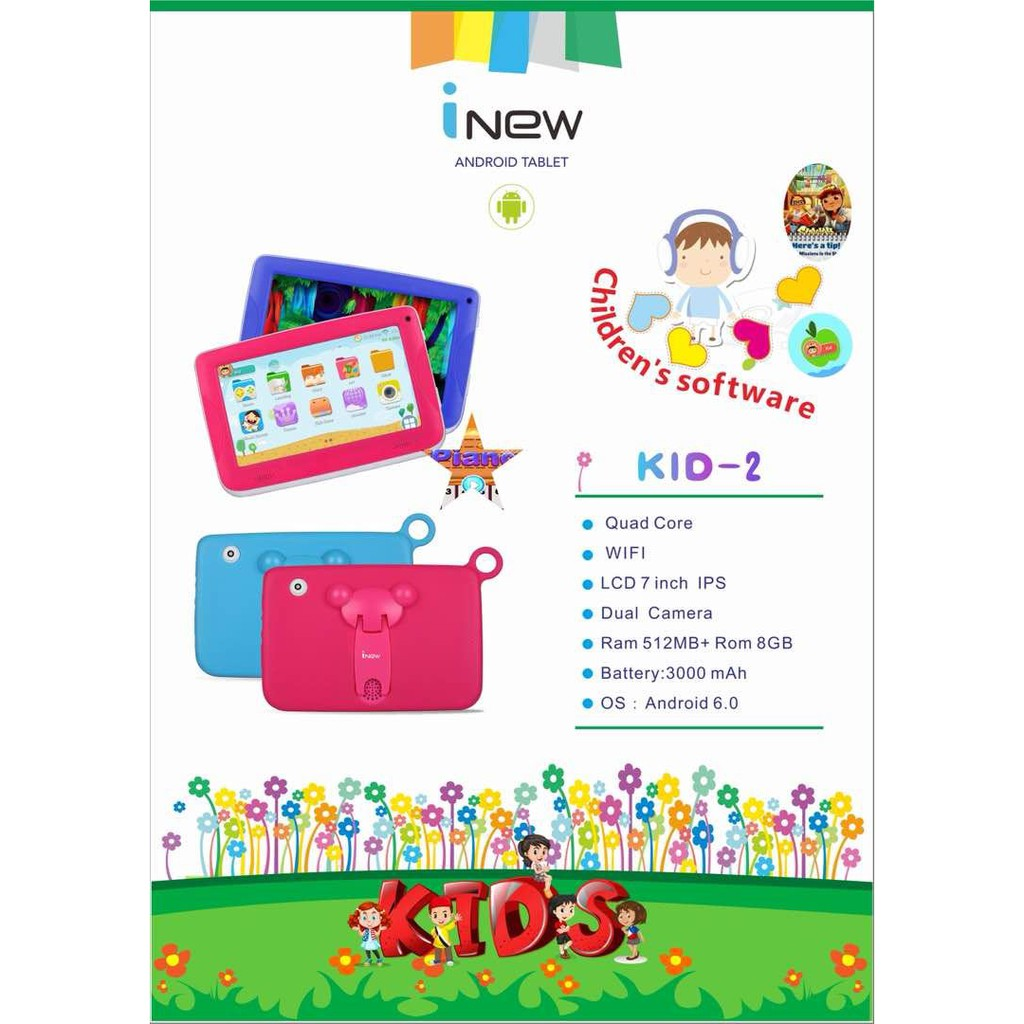 iNew Tablet Kid 2 7.0 inch Android 6.0 (8GB ROM)