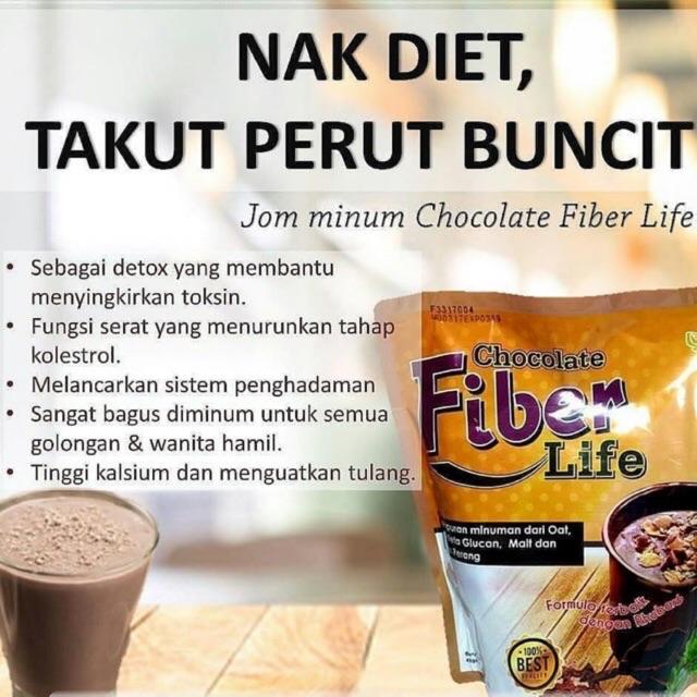 CHOCO FIBER LIFE JRM