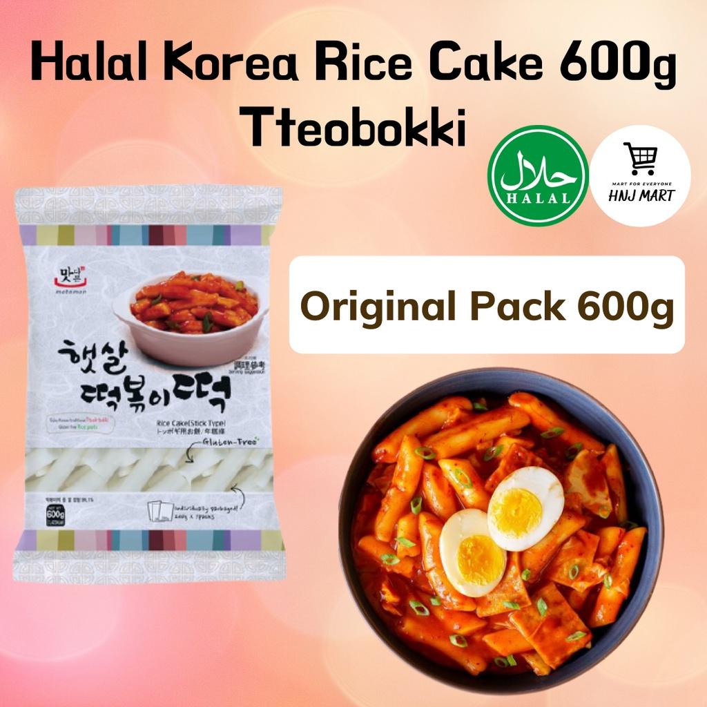 Halal Korea Rice Cake 600g Stick Tteobokki/Topokki/Tteokbokki/Toppoki/Yopokki Matamun Rice Cake Halal Gochujang