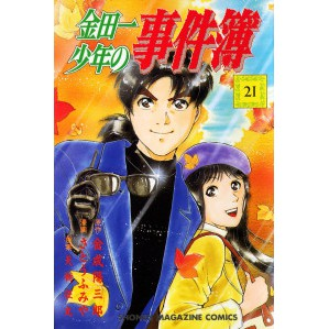{e-Manga} Kindaichi Shounen no Jikenbo / The Kindaichi Case Files Vol. 1~27 [End] English Version [ PDF Only ]