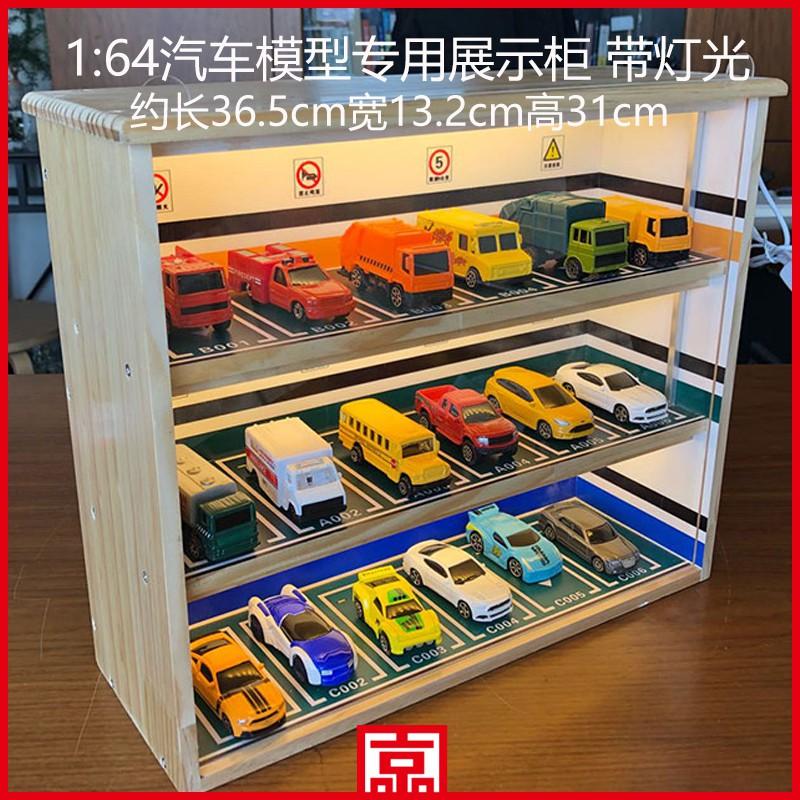 Alloy Model Car1 32 1 43 1 64 Car Model Storage Cabinet Parking