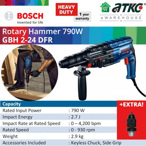 BOSCH GBH 2-24 DFR 3-Modes Drill Rotary Hammer Professional with SDS-Plus 790W (06112730L1)
