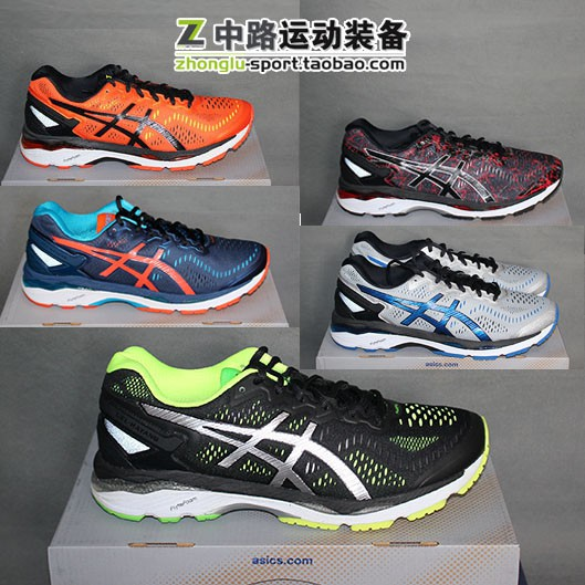 the latest 86270 676fe ASICS yaseshi GEL-KAYANO 23 men's support stable running shoes T646N T6A0N