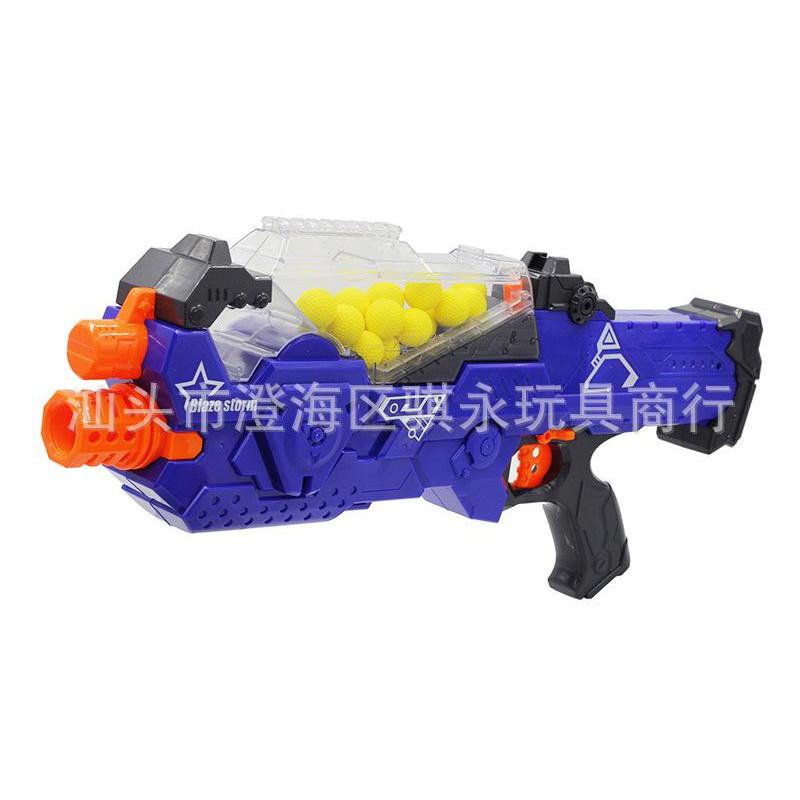 Toy Gun Soft Ball Gun With 20pcs Soft Ball Shopee Malaysia