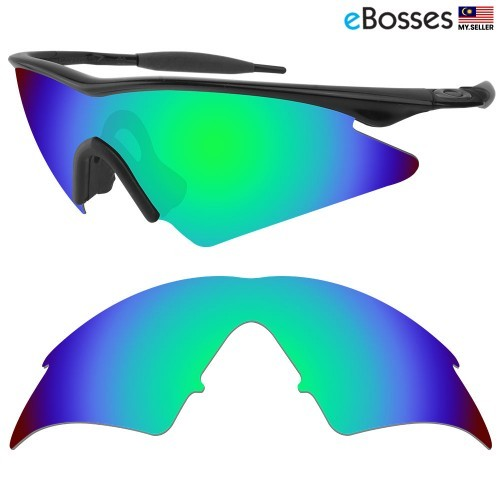827142beb37 eBosses Polarized Replacement Lenses for Oakley Fuel Cell - Ice Blue ...