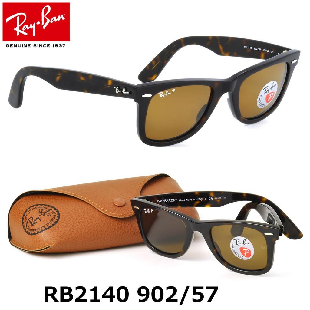 ee3195dcc1b Rayban Wayfarer Polarized RB2140 902 57