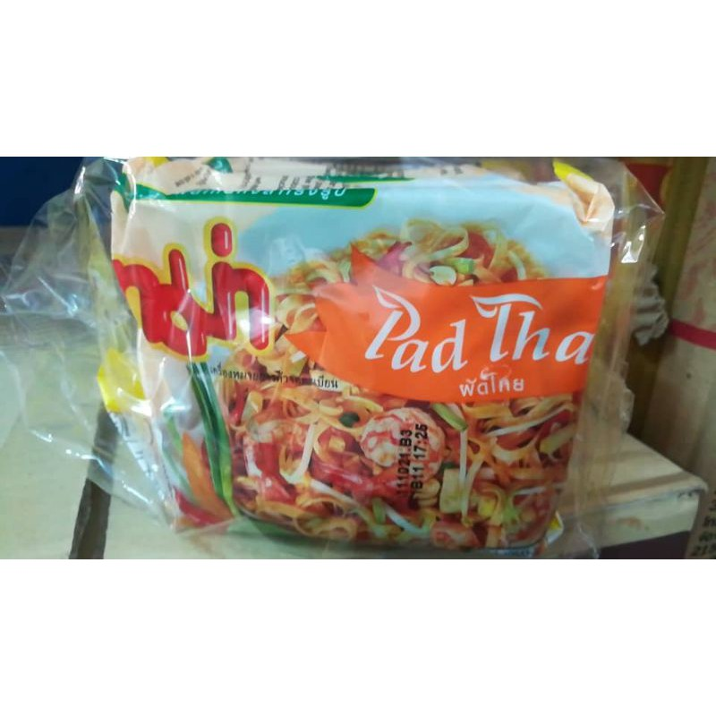Thailand MAMA Pad Thai Noodles (6pkt×67g)