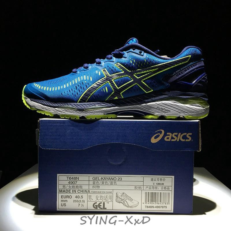 low priced daad6 fbcd1 ASICS GEL-KAYANO 23 blue green low top mesh mens sport training shoes blue
