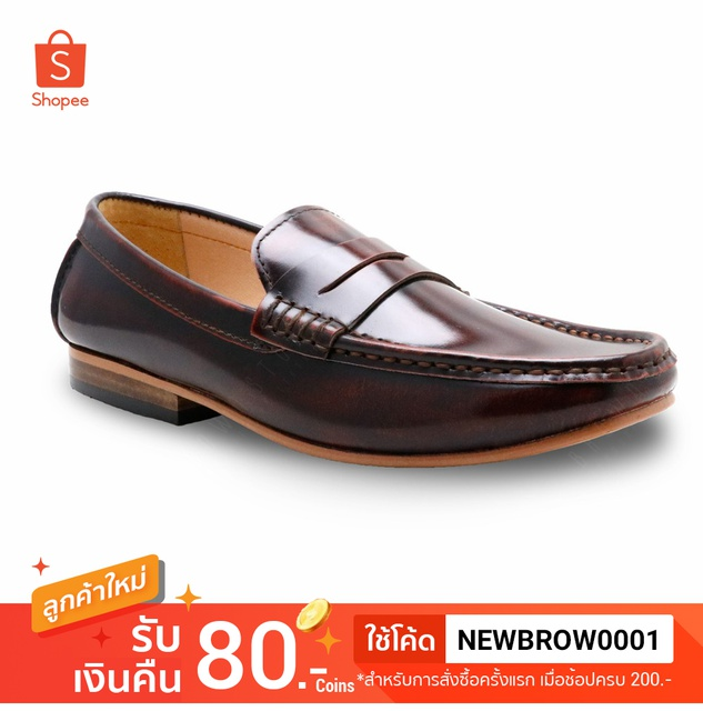 BROWN STONE Penny Leather Loafer European Brush Off Bur
