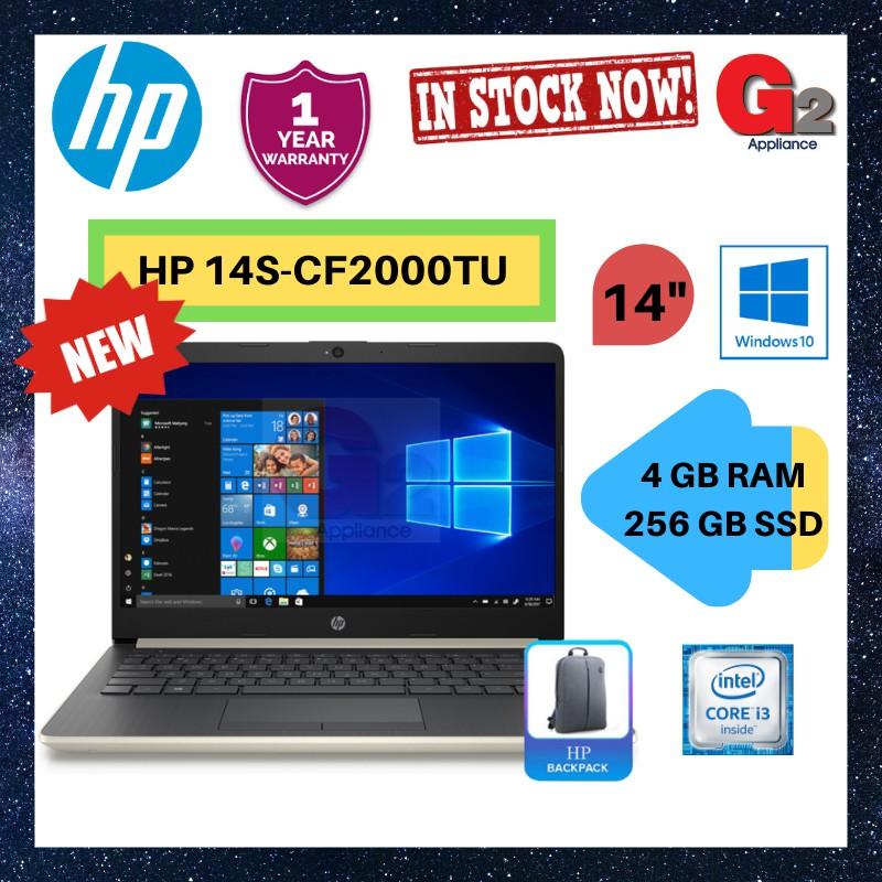 HP [NEW MODEL] NOTEBOOK 14S-CF2000TU (I3,4GB,256GB,INTEL,W10) [GOLD]