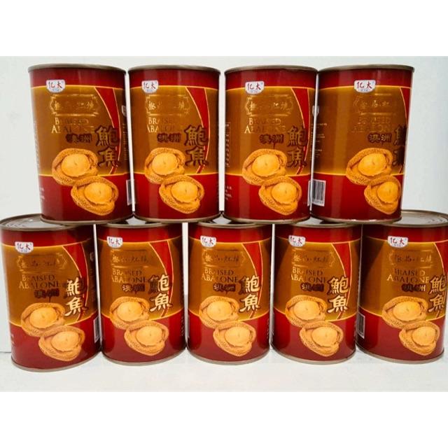 Australia Premium Braised Abalone 6 pcs 澳洲顶级红烧六头鲍鱼