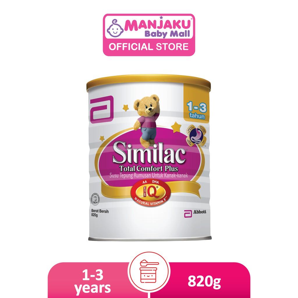 Similac Total Comfort Plus (820g)