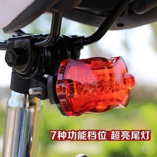 Lampu Led Belakang Basikal