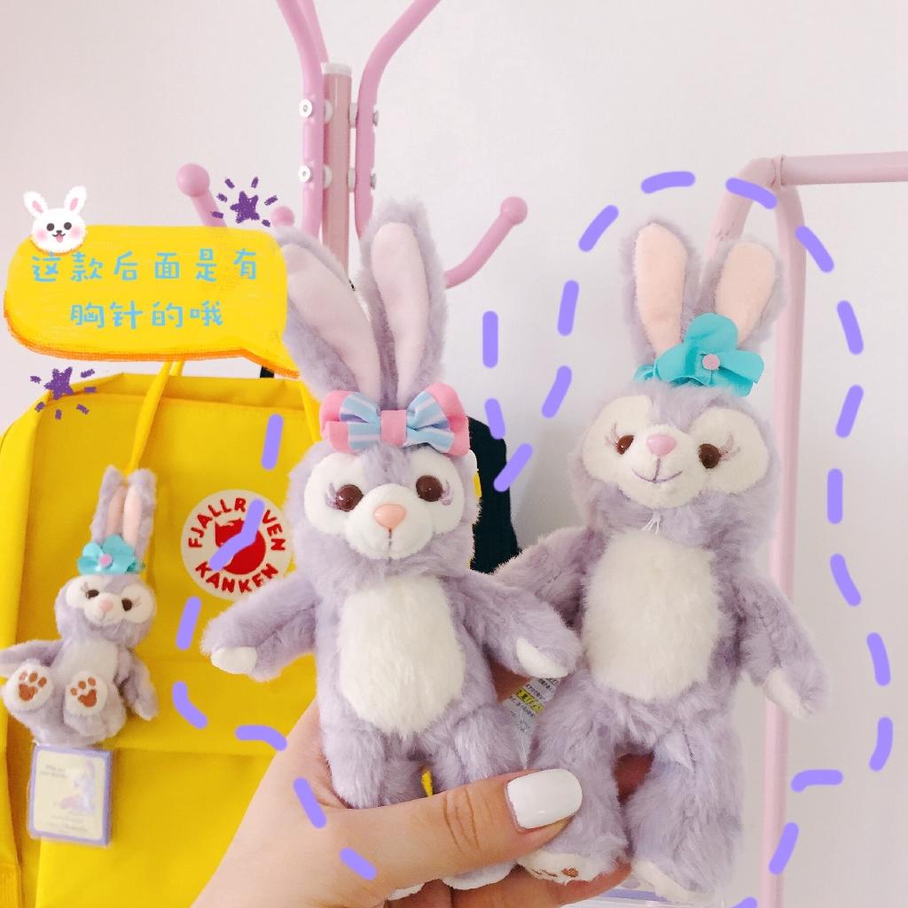 Duffy Friend Cute girl bear plush rabbit toy keychain doll new 1pc