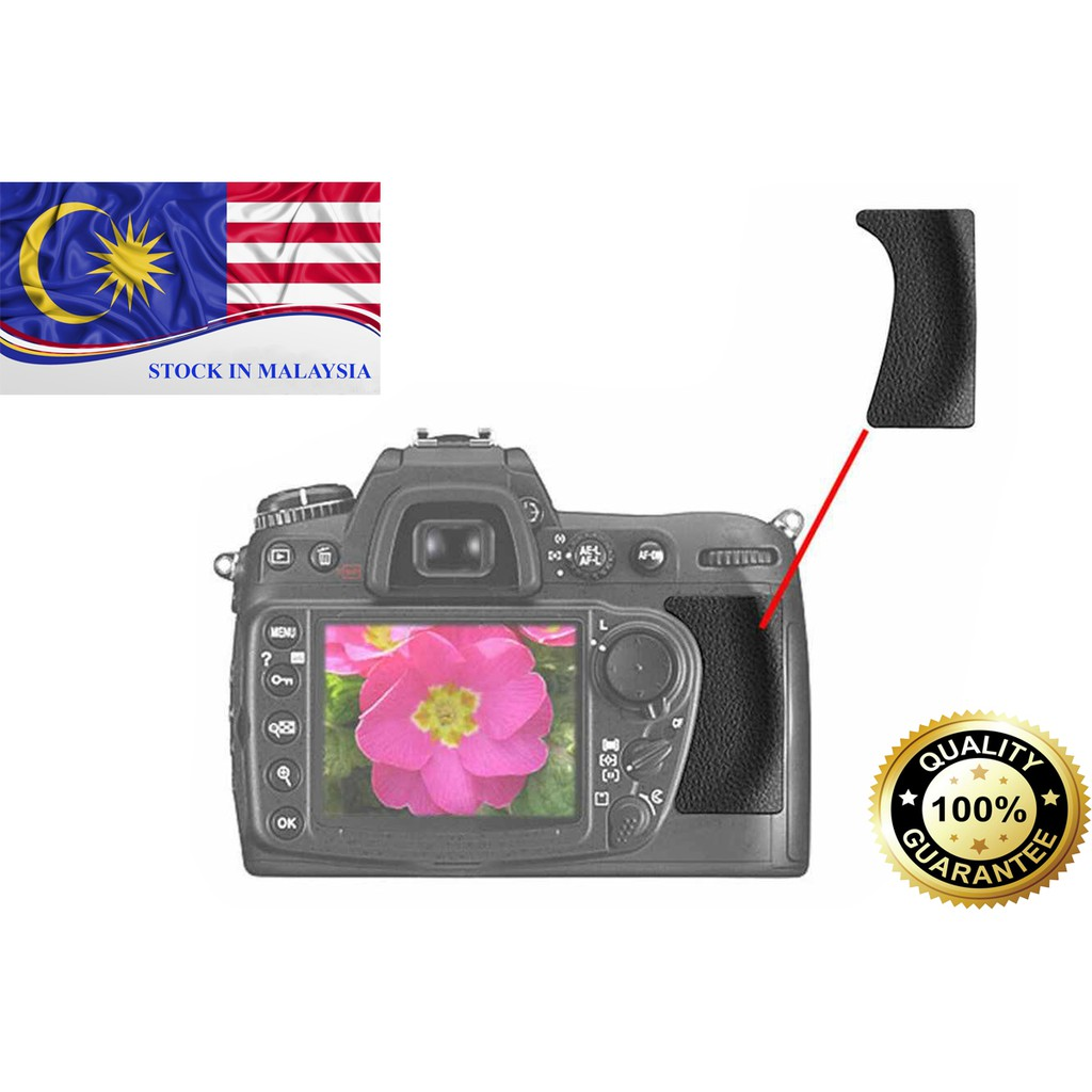NIKON D300S D300 D200 REAR GRIP RUBBER COVER NEW REPAIR PART (Ready Stock In Malaysia)