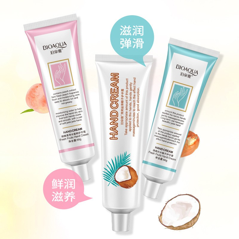 303a354d895 Han Yu Green Plant Hand Cream Set Soft and smooth hydrating anti-cracking  Autumn and winter moisturizing hand