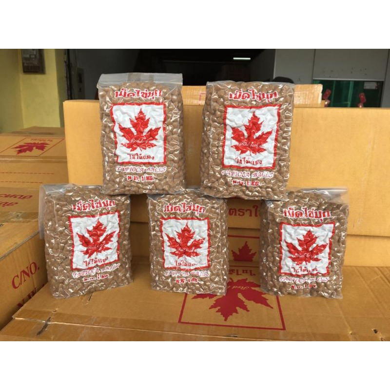 [ READY STOCK ] RED LEAF Tapioca Pearls 1kg Bubble Pearl  珍珠