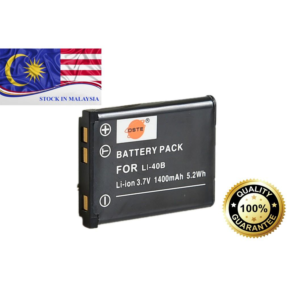 DSTE LI-40B/42B Replacement Battery for Nikon/Olympus /Pentax/Fujifilm (Ready Stock In Malaysia)