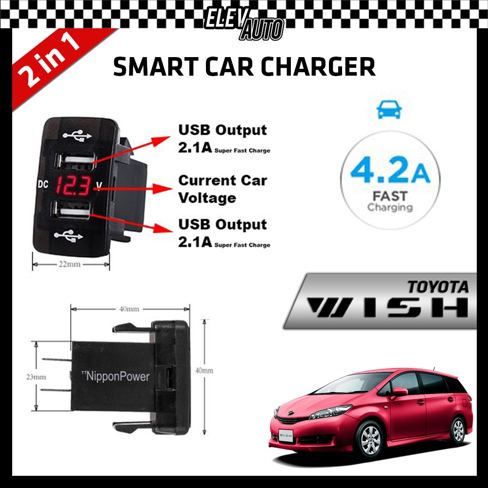 DUAL USB Built-In Smart Car Charger with Voltage Display Toyota Wish