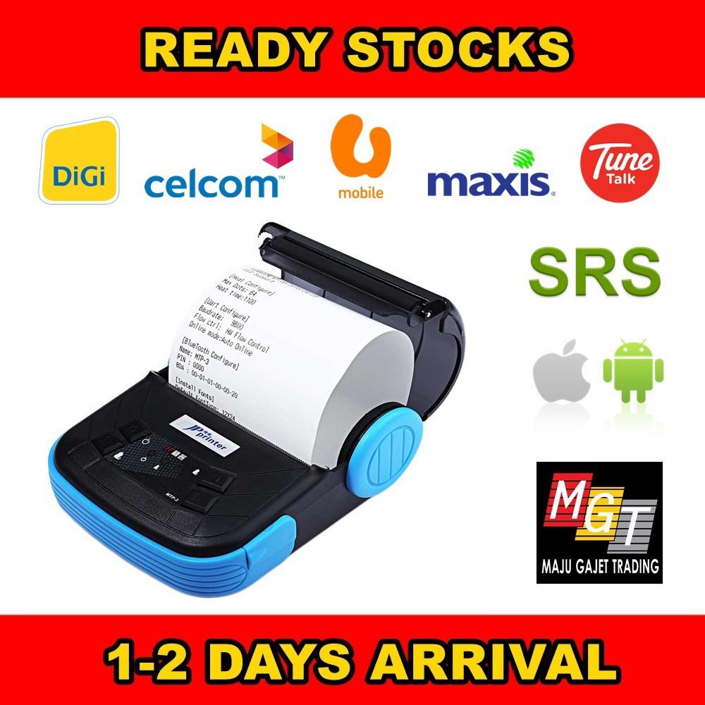 80mm Bluetooth Printer Receipt SRS Topup Pay Bill Barcode FREE P O S