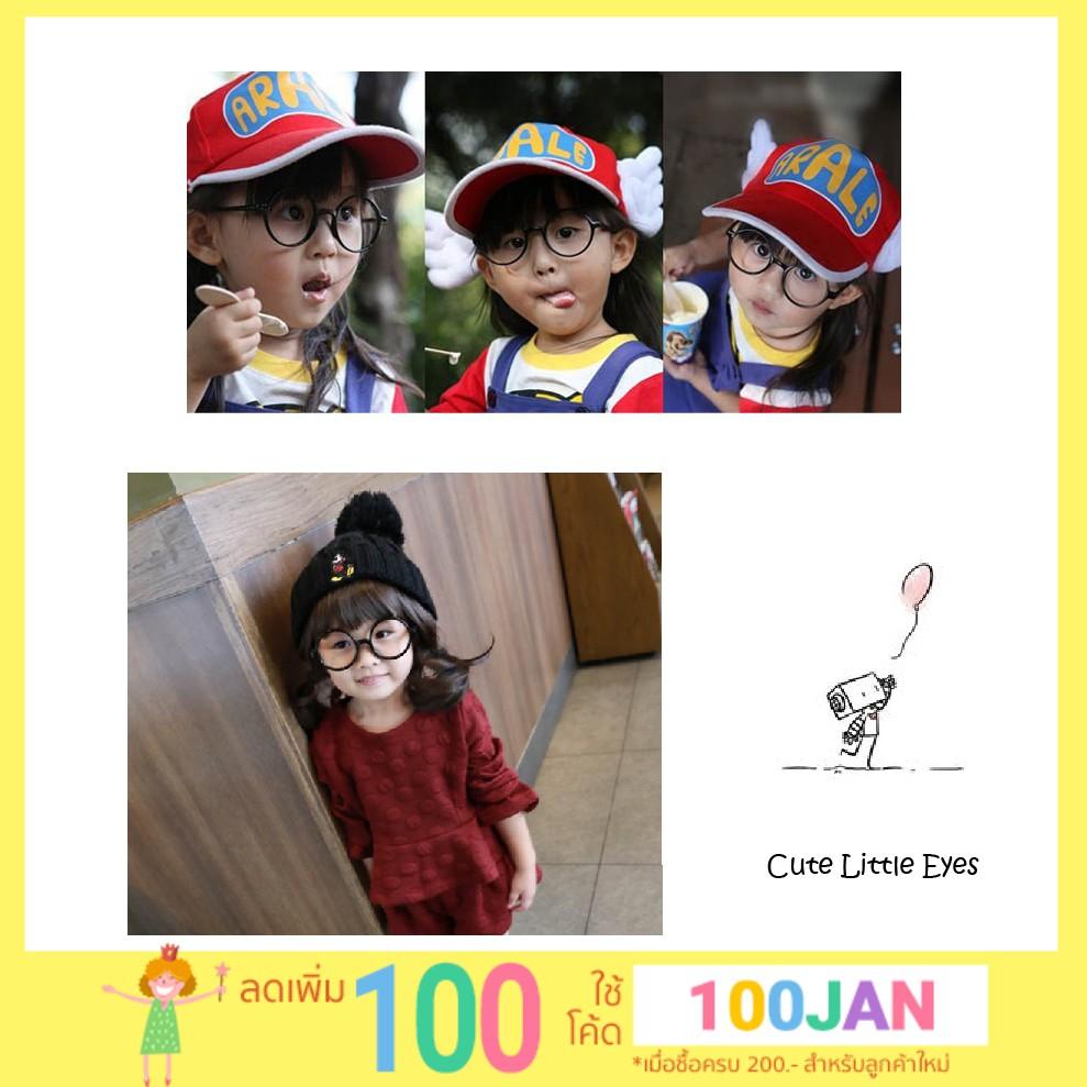 Baby Touch แว่นตาเด็กเด็ก อาราเล่ (Glasses