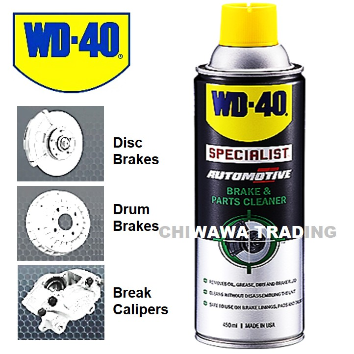 WD-40 Specialist High Performance Automotive Brake & Parts Cleaner For Brakes Pads Drums 450ML