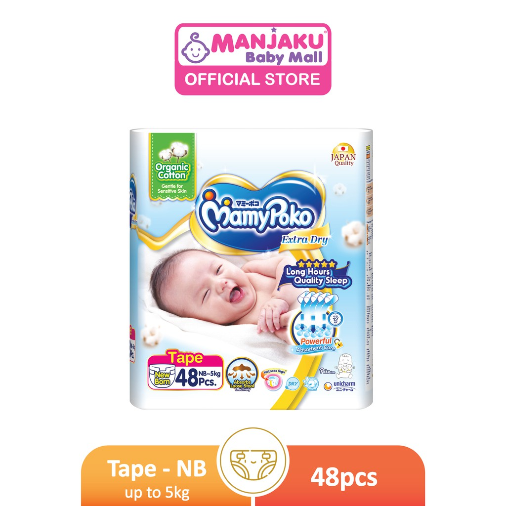 MamyPoko Open Extra Dry Jumbo Pack - S/M/L/XL/XXL