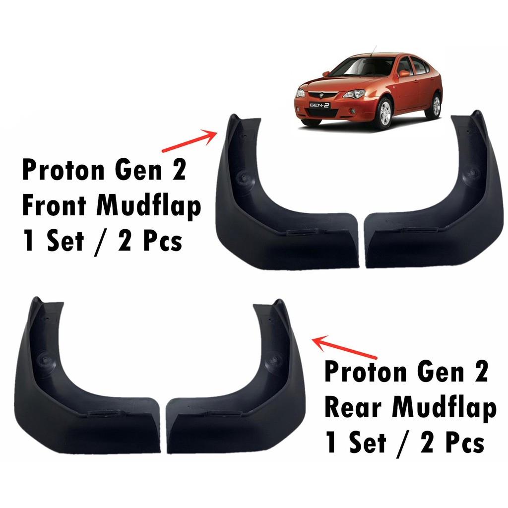 Proton Gen 2 Front / Rear Mudflap - 1 set / 2 pcs
