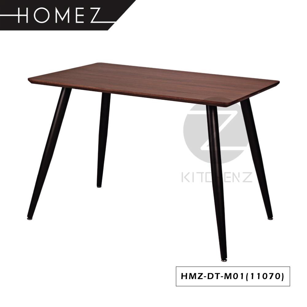 Homez Modern Contemporary Dining Table HMZ-FN-DT-T01(12070)-DB