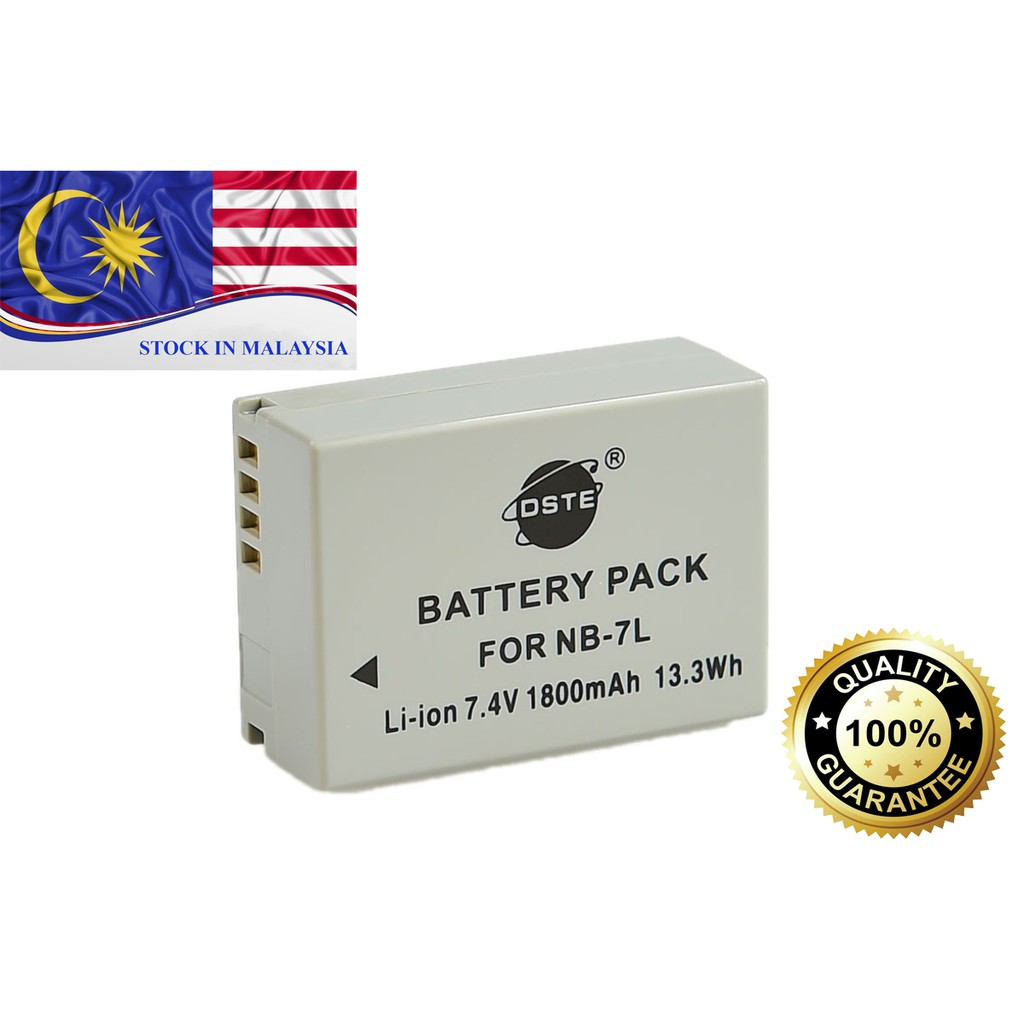 DSTE NB-7L Replacement 7.4V 1800mAh Battery for  Canon G10 / G11 - G12 (Ready Stock In Malaysia)