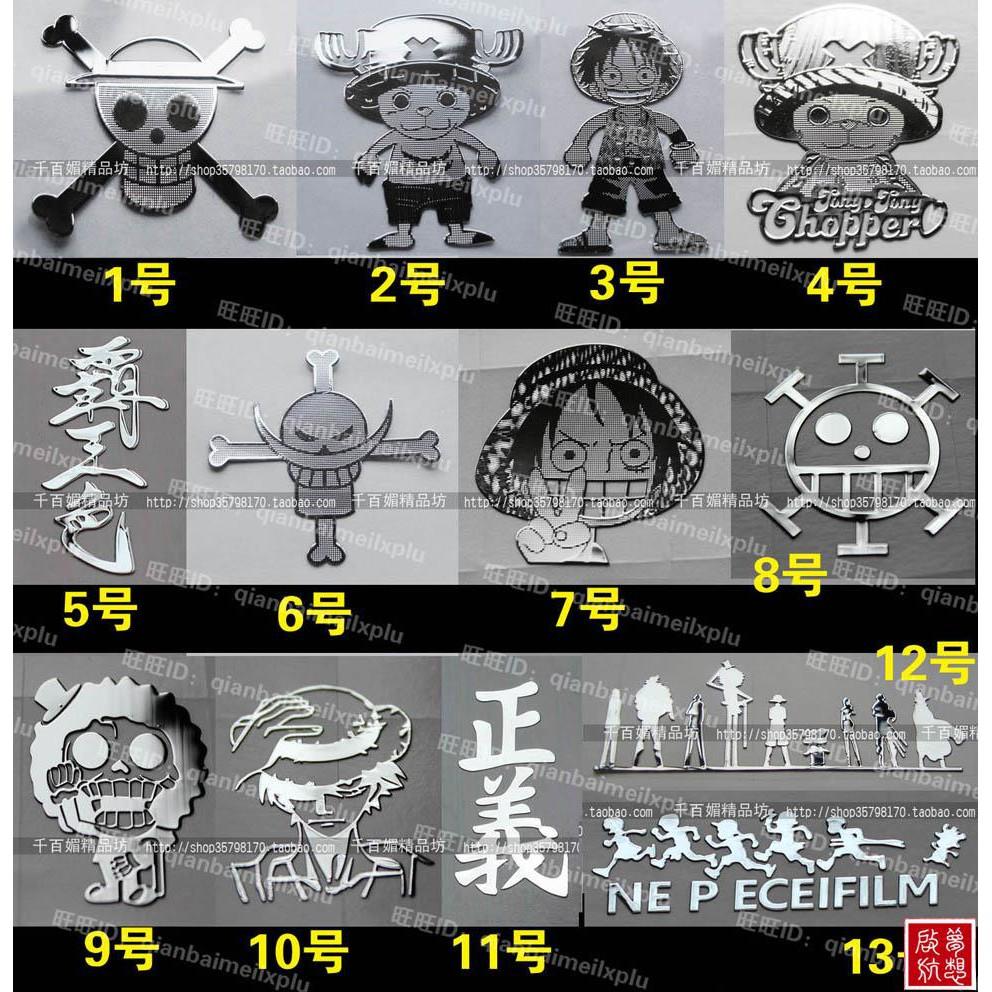 8pcs/set metal sticker luffy pirates