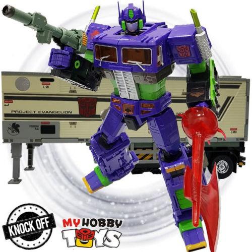 Transformers Masterpiece MP-13 Soundwave Destron Communication KO Ver Ready ship