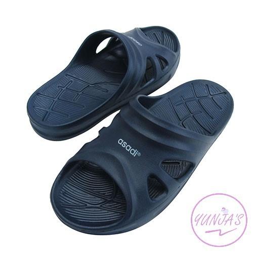 ASADI 1443 Men Slipper Sandal Unisex Lightweight Anti-Slip