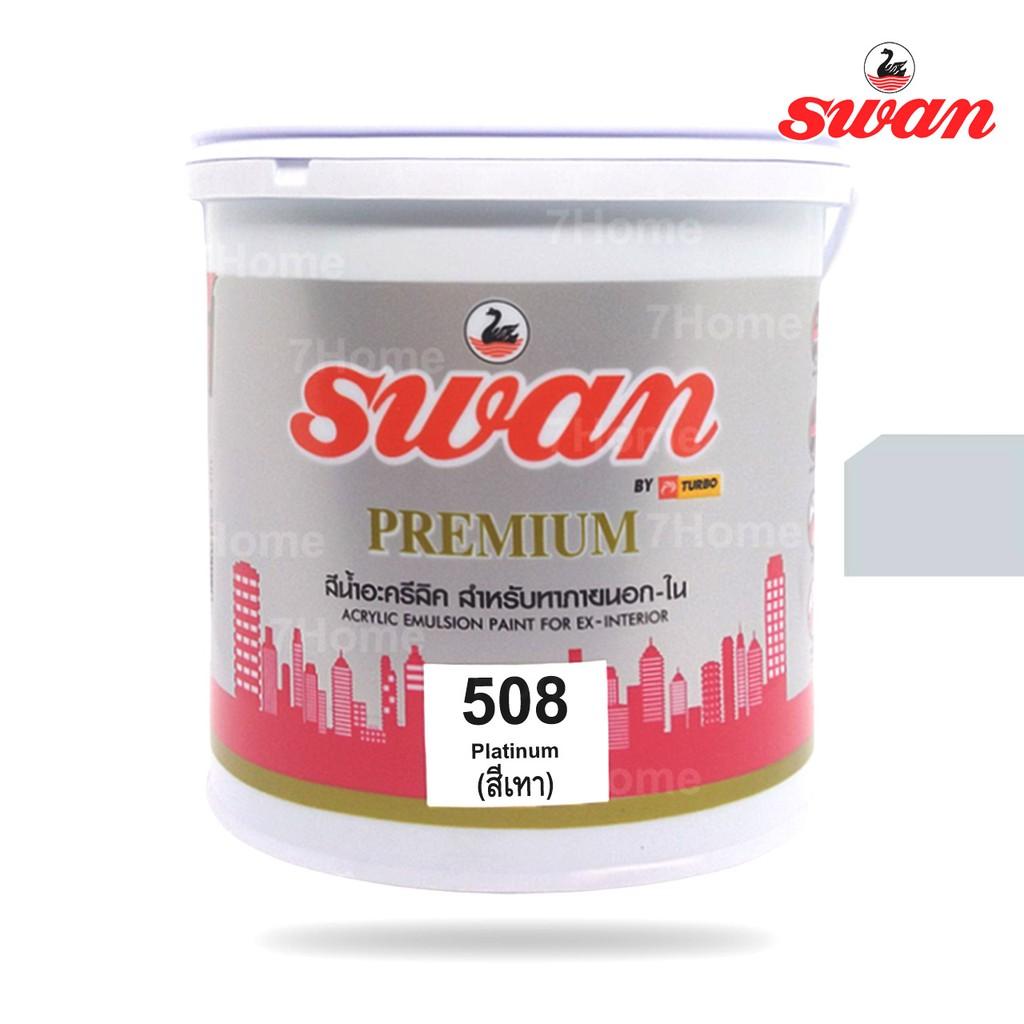 SWAN สีน้ำอะคริลิค รหัสสี #508 สีเทาเเพลตตินั่ม ใช้เป็นสีทาบ้าน สีทาอาคาร สำหรับทาภายนอกเเละภายใน สะท้อนUVได้ดี ขนา