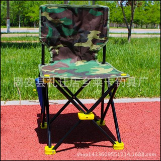 Pleasing Factory Wholesale Fishing Chair Camouflage Folding Stool Small Horse Razor Fortress Chair Fishing Stool Camouflage Chair Inzonedesignstudio Interior Chair Design Inzonedesignstudiocom
