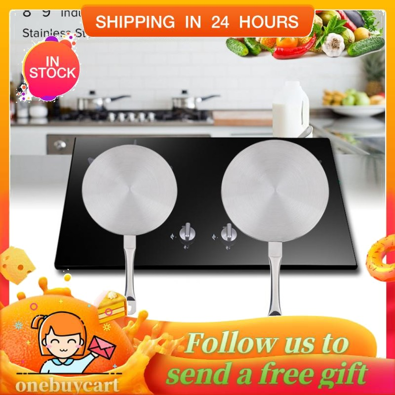Steel Heat Diffuser Converter for Gas/Electric/Induction Cooker Household Supply