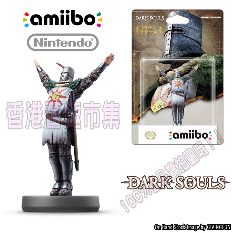 Back To Search Resultstoys & Hobbies Buy Cheap New Arrival Game Anime From Software Dark Souls Amiibo Sun Warrior Praise The Sun Figure Model Toys