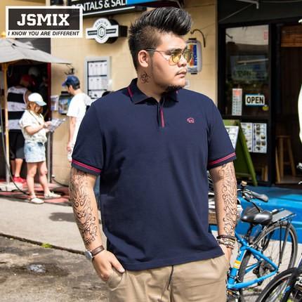 9b9a1ce16b432 JSMIX Men s Plus Size (XL~7XL) Cotton Stripe Polo Shirt 62L0160 ...