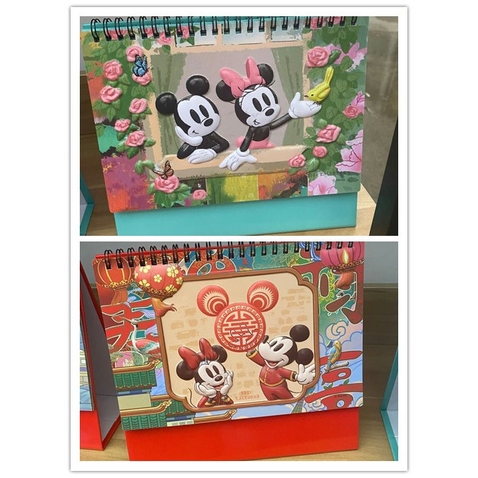 Cute Disney Tsum Tsum Mickey Mouse Minnie Desk Table Calendar 2021