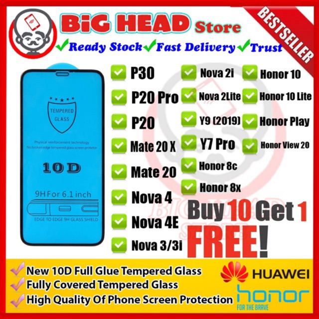 Huawei Y5(2019) Honor 20/20Pro P30 P20 Mate 20 Mate 20X 10D Full Cover  Screen Protector Tempered Glass
