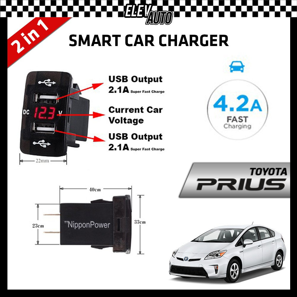 DUAL USB Built-In Smart Car Charger with Voltage Display Toyota Prius