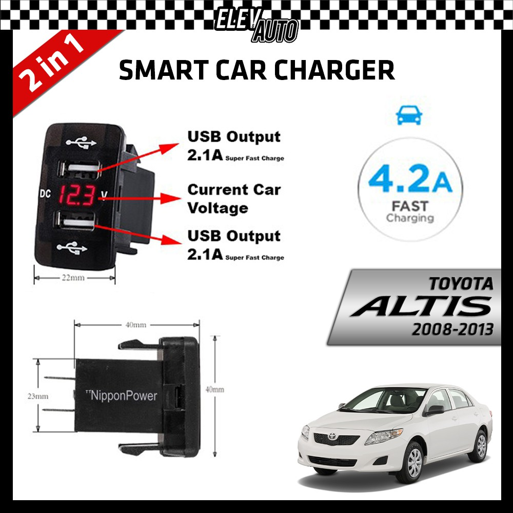 DUAL USB Built-In Smart Car Charger with Voltage Display Toyota Altis 2008-2013