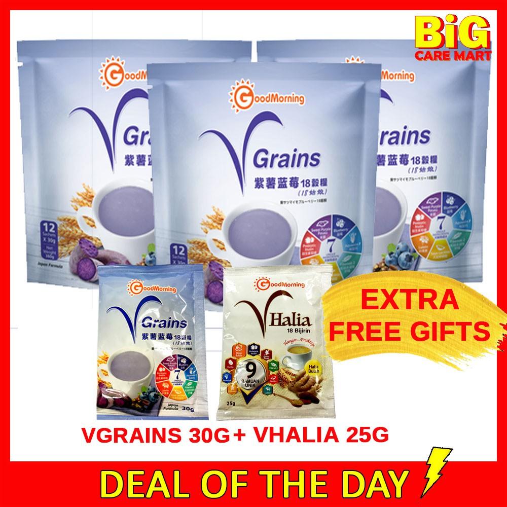 Good Morning VGrains 18 Grains Sachets 12X30g X 3 packs + FREE Vhalia 25g + Vgrains 30g
