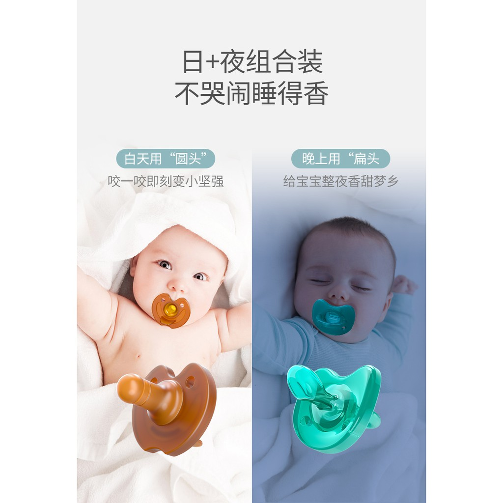 OIDIRE Soothie Pacifier