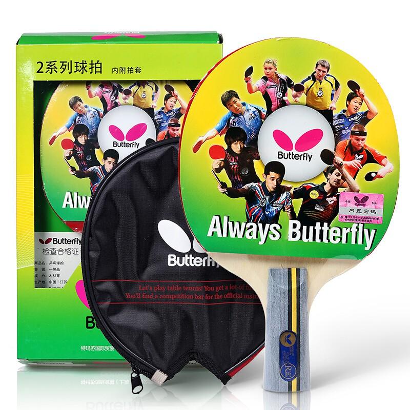 Joola Multi-function table tennis racket bag ping pong one shoulder shoes  bag  49d33db94c487