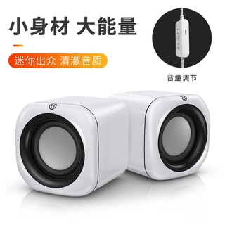 USB Computer Speakers Stereo 3 5mm Jack For Desktop PC Laptop IPhone IPad  MP3