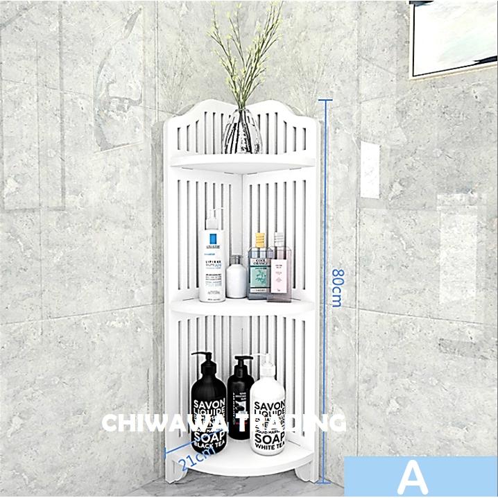 Tier Layer Conner Cabinet Shelf Storage Rack Wardrobe Closet Dustbin Trash Toilet Paper Tissue Organizer / Almari Rak