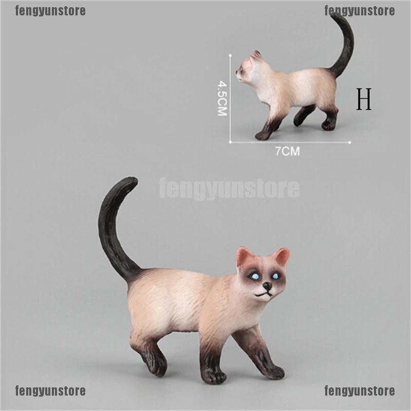 Farm Simulation Mini Cat Animal Model Plastic Figure Decoration Kids Gift Toy 0c