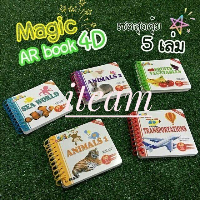 Magic AR 4D Book | Shopee Malaysia